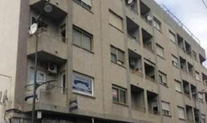 Doctor Fleming Apartment in Ondara