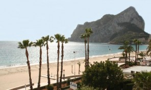 Appartement Topacio IV E à Calpe