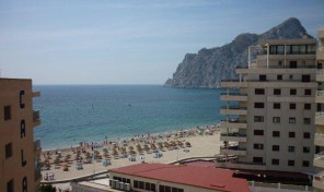 Appartement Apolo XI T à Calpe