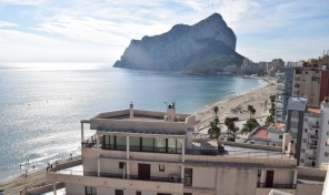 Appartement Aquarium Park 13 à Calpe