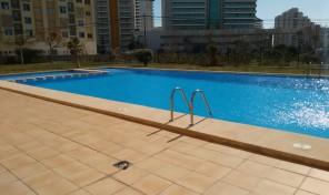 Appartements El Saladar Calpe