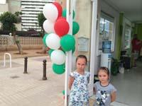 Дети на празднике - День рождения компании Leukante Realty 2014