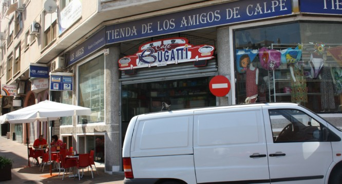 Local Serella en Calpe (6)