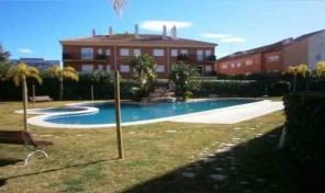 Апартаменты Кабо де ла Нао в Хавее