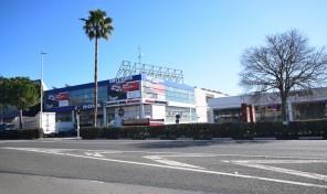 Altea Center retail property in Altea
